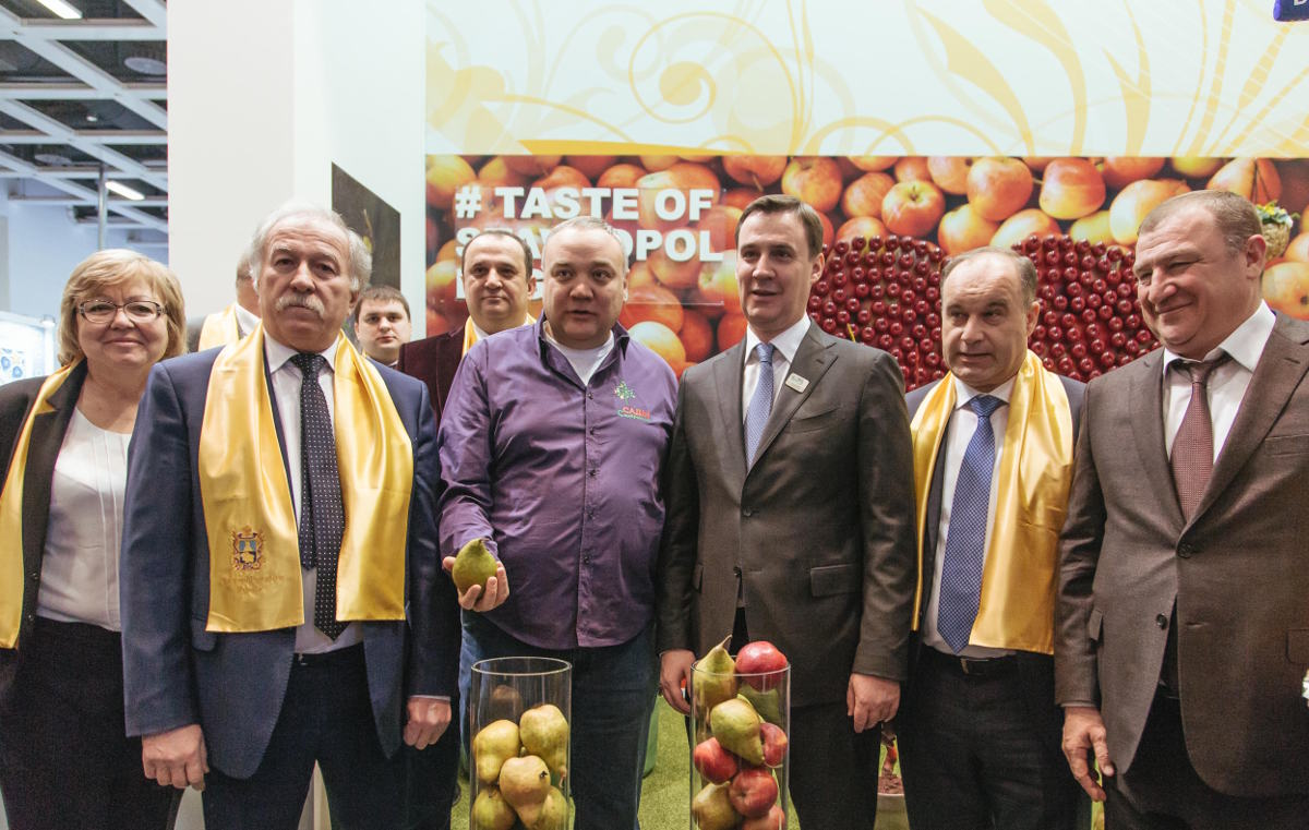 Agriculture holding Ecoculture took part in the International food industry exhibition