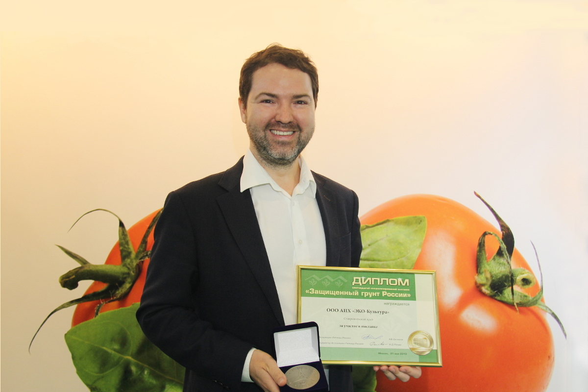 """Greenhouse tomato Belido F1 gets the highest grade at the """"Horticulture of Russia"""" exhibition"""