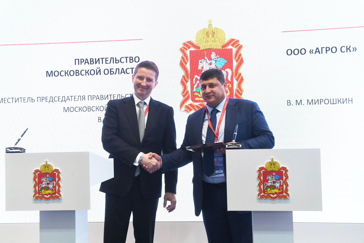 New greenhouse complex is to be built in Voskresensky district of Moscow Oblast