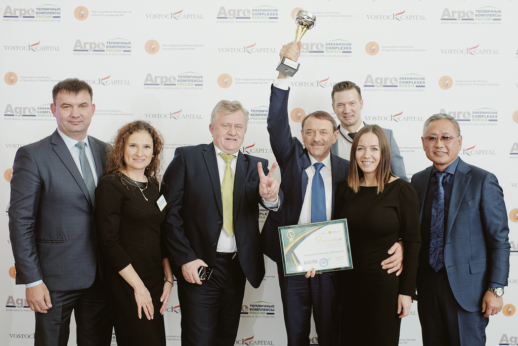 On December 5th APH ECO-Culture won Grand Prix on the award ceremony of greenhouse sector leaders