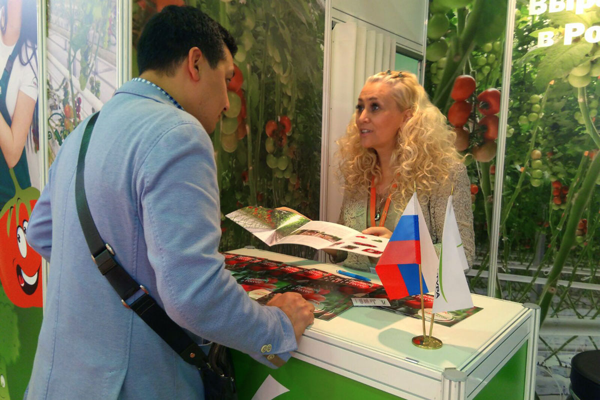 World Food Moscow 2015