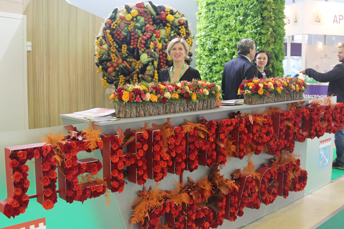 ECO-Culture holding takes part in the agricultural exhibition at VDNKh