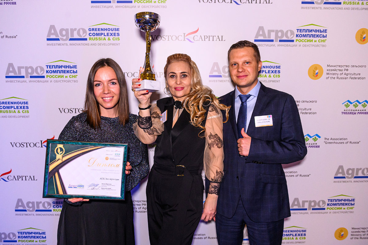 ECO-Culture holding wins an award at the