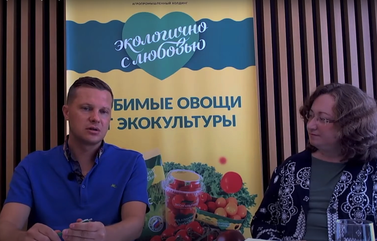 Alexey Shemetov, the Vice President for Production of ECO-Culture, answers the questions of FruitNews portal