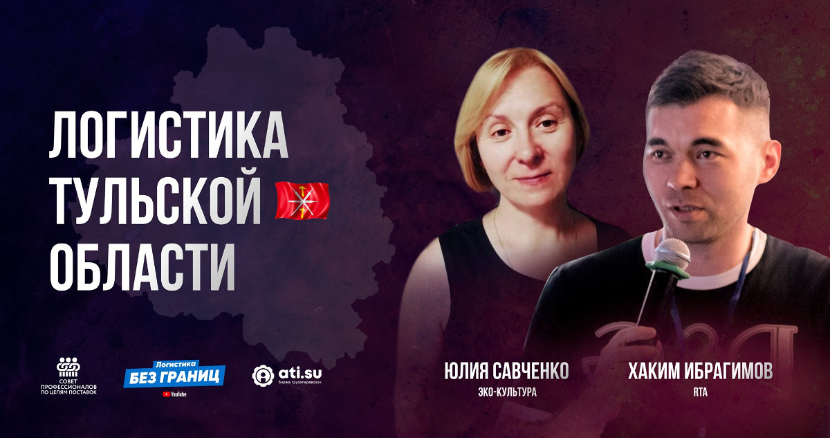 The head of Tulsky DC Yulia Savchenko takes part in the Instagram live stream