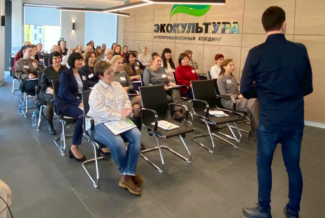 Moscow hosts an HR conference organized by ECO-Culture holding