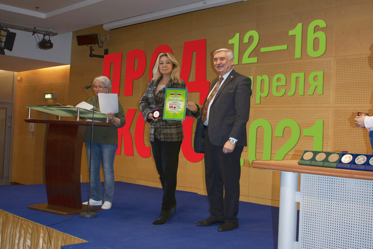 The new tomato variety from ECO-Culture's Exclusive wins a gold medal at the Prodexpo-2021 exhibition