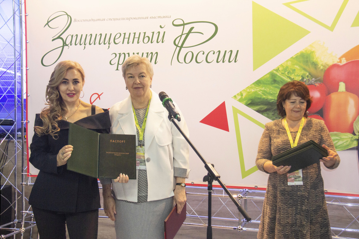 ECO-Culture's tomatoes are given a sustainable product certification at the Russian Indoor Farming Exhibition