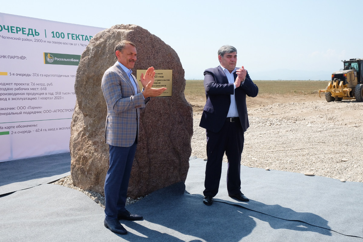 ECO-Culture launches the construction of a new greenhouse complex in Kabardino-Balkaria